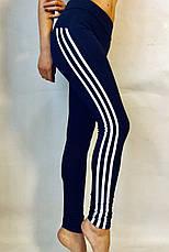 Жіночі спортивні лосини (легінси) №50 синій БАТАЛ, фото 3