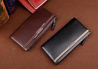 Мужской стильный кожаный клатч кошелек бумажник портмоне визитница