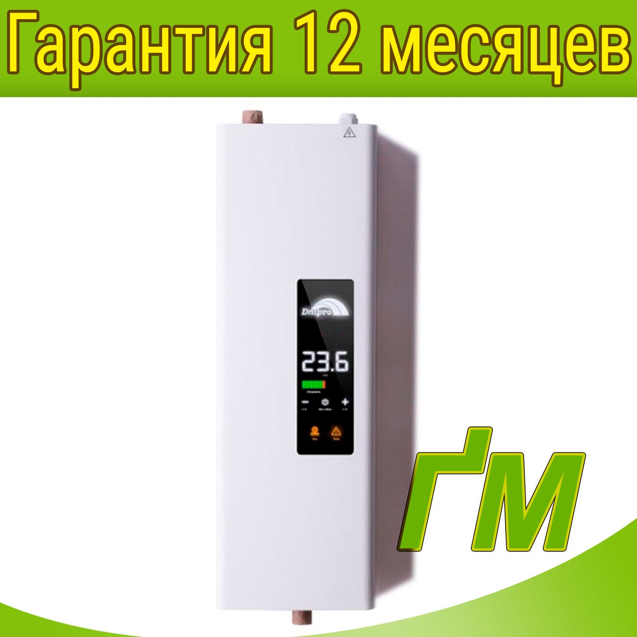 """Электрокотел сенсорный """"Мини-2"""""""