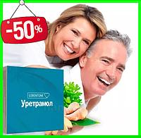 Лекарство Уретрамол для мужского здоровья. Оффициальный магазин
