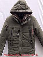 Куртки мужские теплые на меху НОРМА