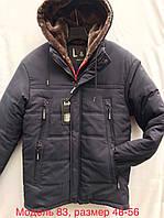 Куртки чоловічі теплі на хутрі НОРМА