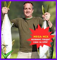 MegaMix - приманка для всесезонной рыбалки