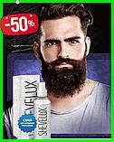 SHEVELUX - Cпрей для роста бороды (Шевелюкс), фото 4