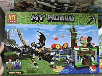 Конструктор Minecraft Майнкрафт нападение дракона Края , 323 деталей, 2 фигурки , lele 33162