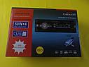 Автомобільна магнітола Sony 1289 MP3 FM USB, фото 3