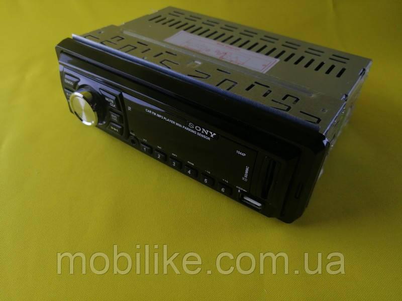 Автомобільна магнітола Sony 1044P MP3 FM USB (Парктронік на 4 датчика)