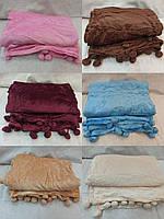 Велюровый плед покрывало с помпонами Бубон Полуторный размер 150*200 см