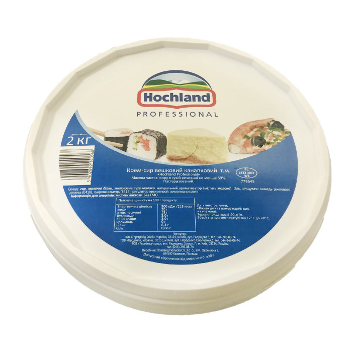 Крем сир Хохланд 2 кг (канапковый) 59% 2кг.