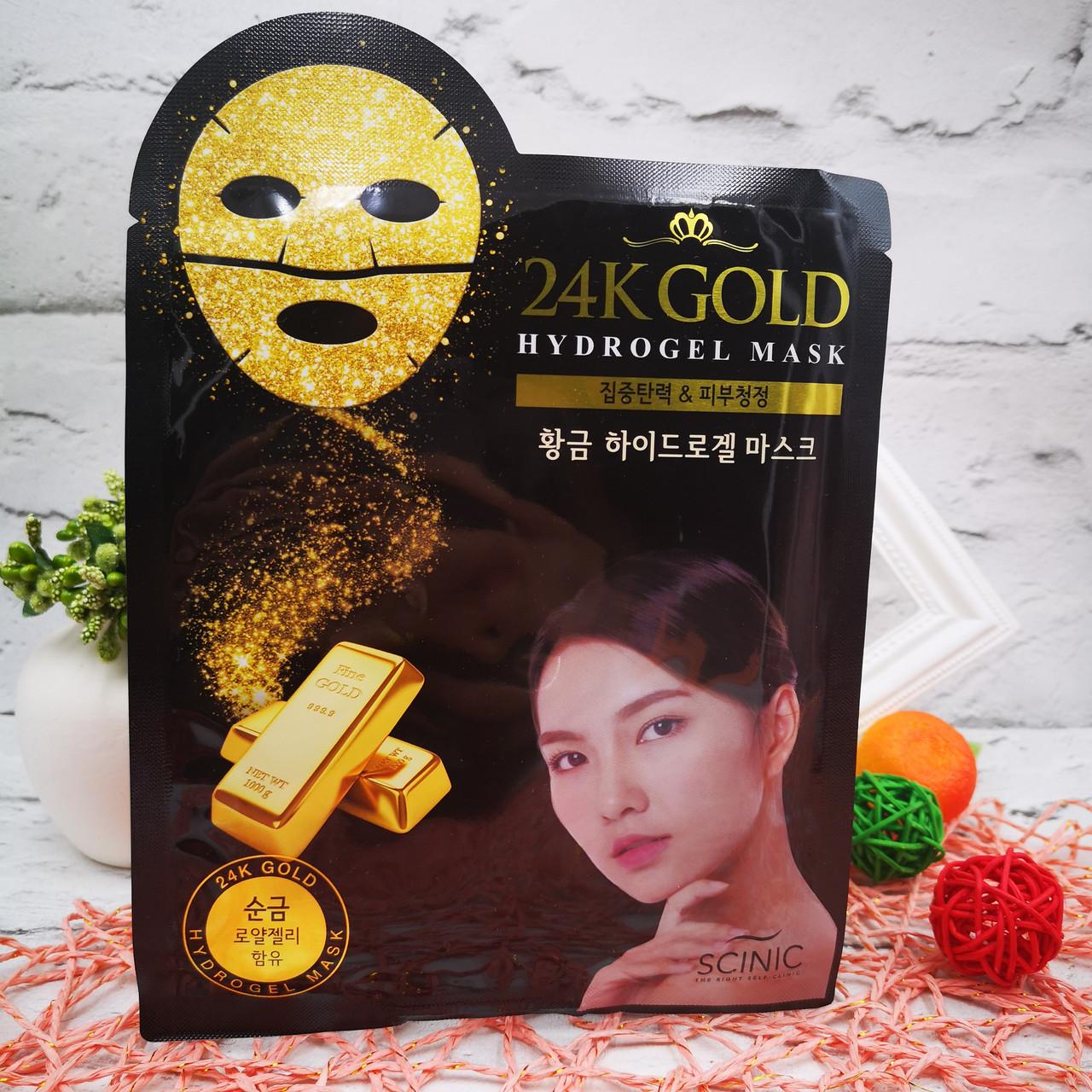 Гидрогелевая маска для лица с золотом SCINIC 24K Gold Hydrogel Mask