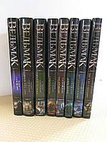 Ведьмак комплект из 8 книг | Анджей Сапковский.