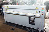 Гильотина электромеханическая ЕМГ-2000/1, фото 5