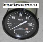 Спидометр ЗИЛ-130