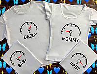 Семейные футболки с принтом - Топливо семьи