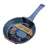 Сковорода Kamille ETERNITY Голубой 24см из литого алюминия с антипригарным покрытием для индукции и газа KM-4294G, фото 1