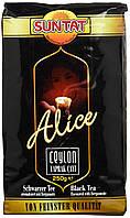 Чай чорний цейлонський крупнолистовий 250 г Suntat Alice Бергамот (розсипний)