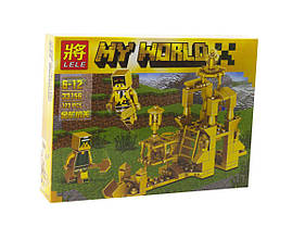 Конструктор по мотивамМайнкрафт(Minecraft) Золотая серия, аналог лего 33156