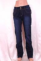 Женские  утепленные джинсы на флисе !!!! ( 30-34рр. )