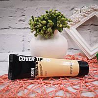 Secret Key Стойкий увлажняющий омолаживающий ВВ-крем 23 Beige Secret Key Cover Up Skin Perfecter BB