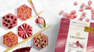 Шоколад рожевий RUBY, Barry Callebaut, 500 р.