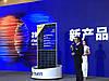 Компанія Risen Energy представляє нову сонячну панель потужністю 600 Вт