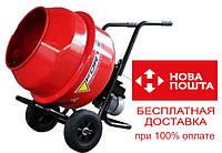 Бетономешалка FORTE EW7150 редукторная