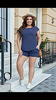 Летний женский костюм с шортами больших размеров темно синий