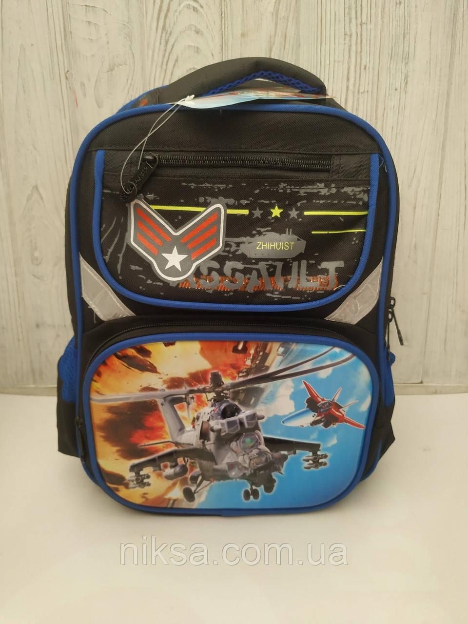 Рюкзак ортопедический для мальчика 1-4 класса размер 37*30*16