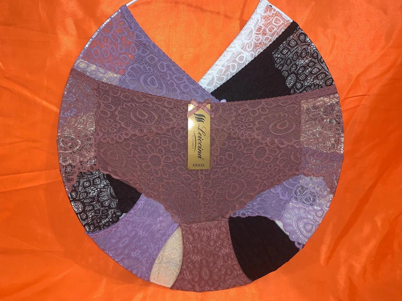 Женские трусики кружевные Р.р 50-54 один цвет в упаковке