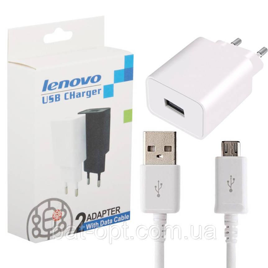 Сетевое зарядное устройство Lenovo 2in1 (1USB/2A) + кабель microUSB белый