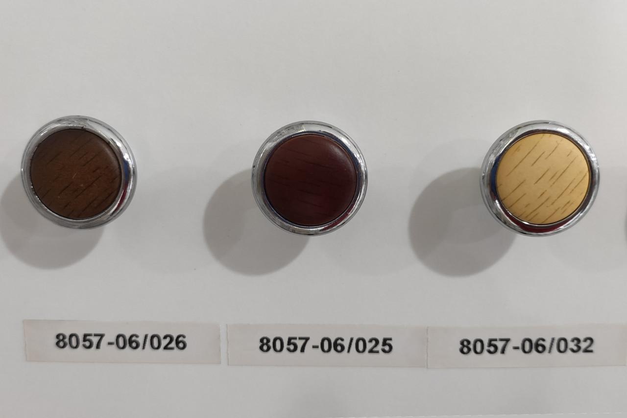 Ручка мебельная Ozkardesler MILAS DUGME 8057-06/026 Хром-Орех