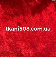 Оксамит ( Мармур) Червоний
