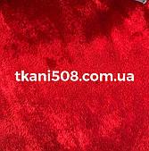 Бархат ( Мрамор) Красный