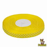 Лента репсовая 0.9 см Желтая в белый горох 10 м