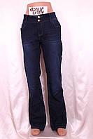 Женские  утепленные джинсы больших размеров( 30-35рр. )
