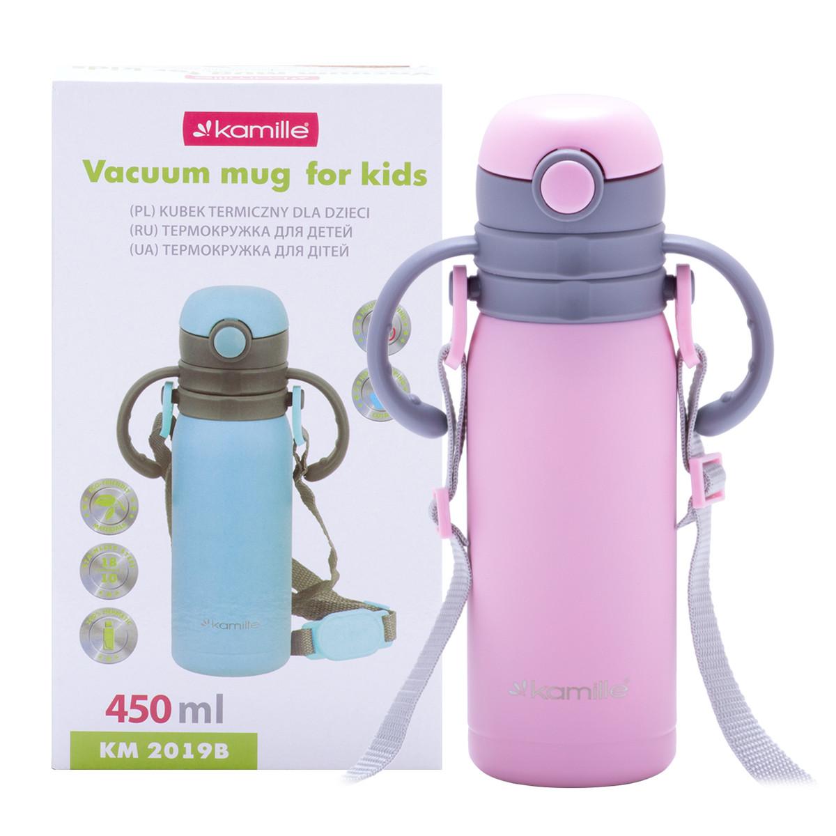 Термобутылка дитяча Kamille Рожевий 450мл з нержавіючої сталі KM-2019BRZ