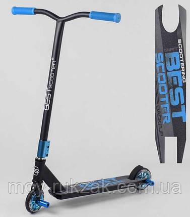 Самокат трюковый Best Scooter 30690, HIC-система, алюминиевый диск, пеги, голубой, фото 2