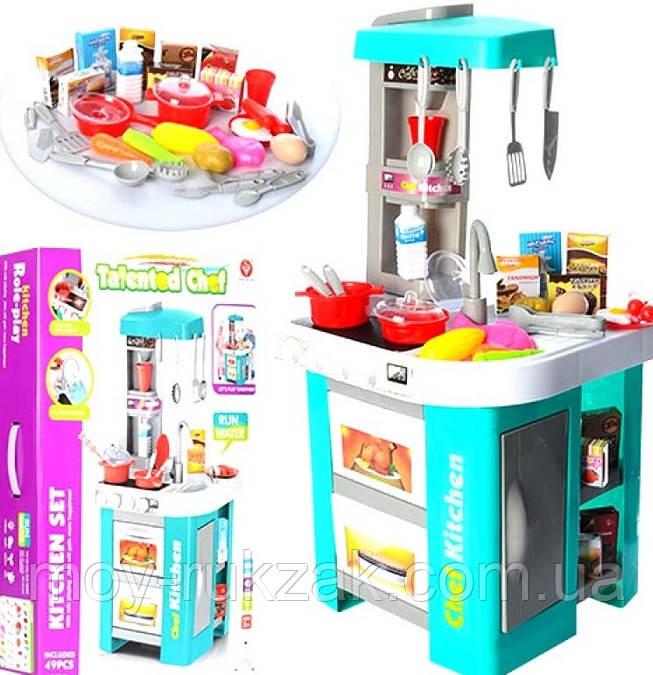 Детская игровая кухня, Kitchen Chef с водой, звуковые эффекты, аксессуары,34х72,5х33 см, 922-48