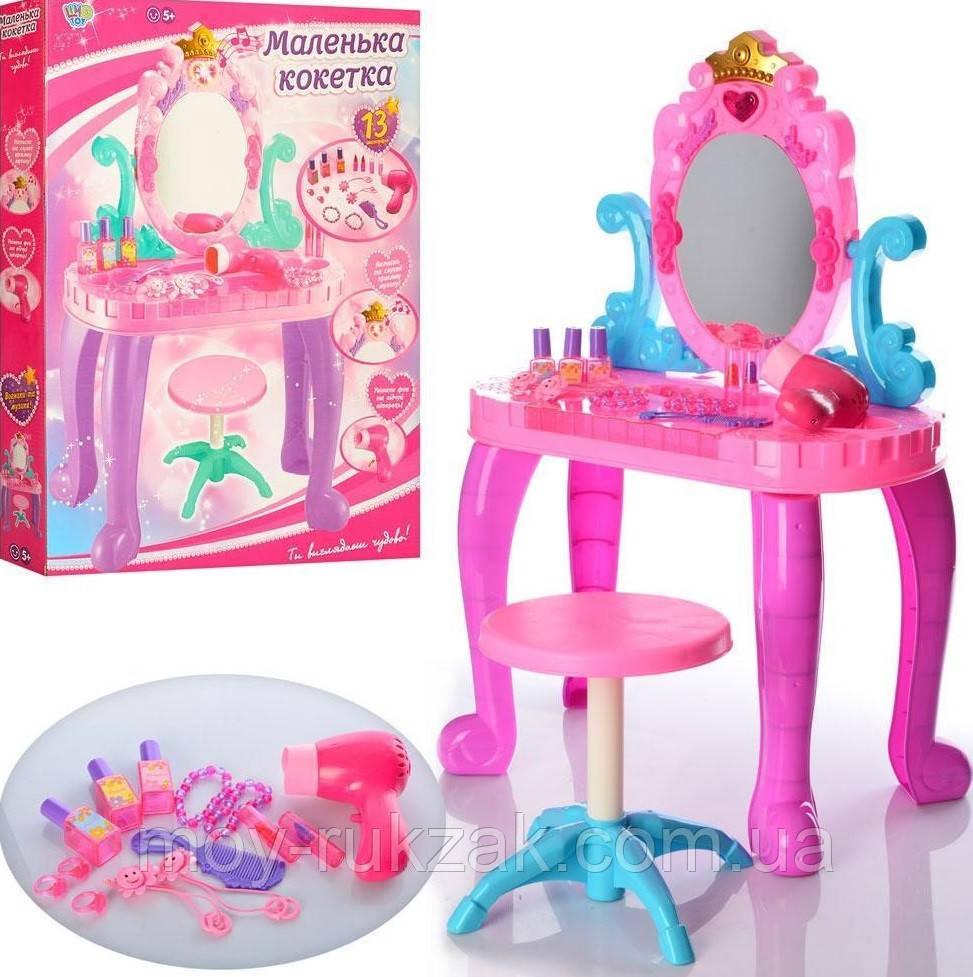 Детское игровое трюмо, аксессуары, Limo Toy, 661-39