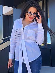 Біла жіноча сорочка з вишивкою