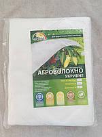Агроволокно біле в пакеті 23 г/м2 3,2*5 м Одетекс, фото 1