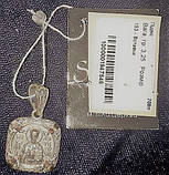 Серебрянная ладанка с золотыми вставками (винтаж, унисекс), фото 3