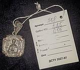 Серебрянная ладанка с золотыми вставками (винтаж, унисекс), фото 4