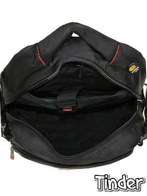 Мужской рюкзак 9602, фото 2