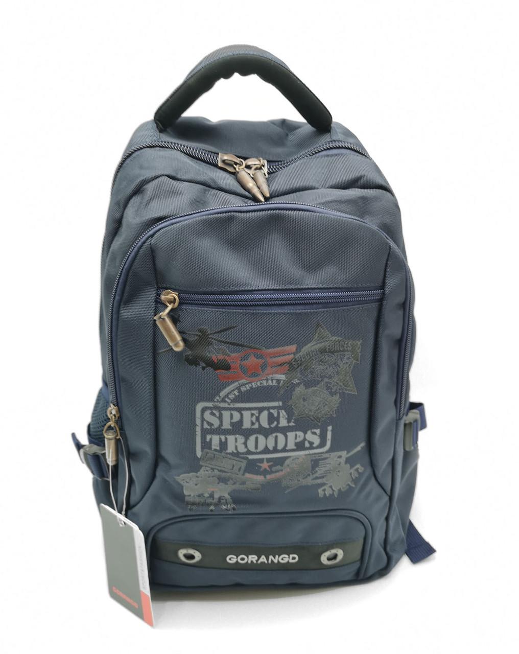 Молодежный рюкзак Gorangd синий (9069/3)