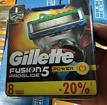 Леза, касети, картриджі Gillette Fusion Proglide Power New Box 8шт / Жилет Проглайд Павер
