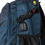 Рюкзак міський Power In Eavas 35 x 50 x 20 см Синій (8511/2), фото 3
