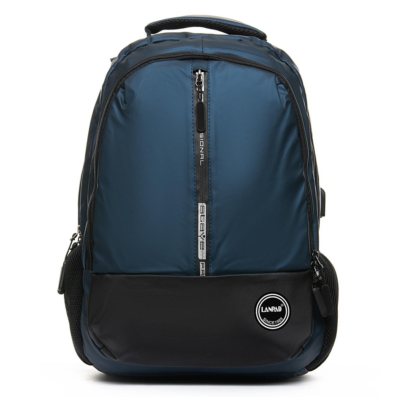 Рюкзак городской Lanpad 30 x 45 x 18 см Синий (2216/2)