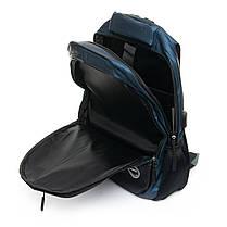 Рюкзак городской Lanpad 30 x 45 x 18 см Синий (2216/2), фото 3