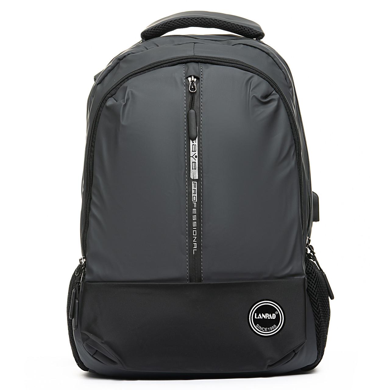 Рюкзак міський Lanpad 30 x 45 x 18 см Сірий (2216/3)